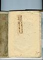Wittig.collection.manuscript.01.japanese.art.scrapbook.image.12.page.14.leaf.07.jpg