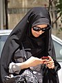 Woman Reads a Text - Kermanshah - Western Iran (7422007668).jpg