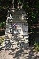 World War II memorial near Zbraslav, Brno-Country District.jpg