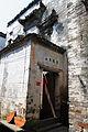 Wuyuan Wangkou 20120331-03.jpg