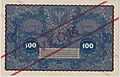 Wzór 100 mkp sierpień 1919 rewers.jpg