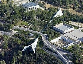 Israel-2013 (2) -Aerial-Jerusalem-Yad Vashem 01.jpg