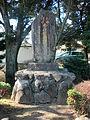 Yamanishi-Kawahara monument.JPG