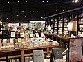 Yanjiyou bookstore IFS chengdu 02.jpg