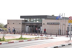 Yavne east train station1.jpg