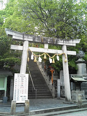 Yawatahama, Ehime - The entrance to Yawatahama's Hachiman Shrine