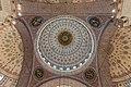 Yeni Camii Istanbul Dome.jpg