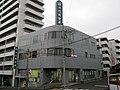 Yokohama Shinkin Bank Azamino Branch.jpg