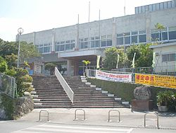 Yonabaru Town Office