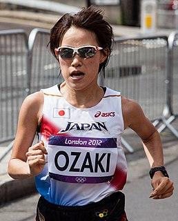 Yoshimi Ozaki Japanese marathon runner
