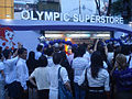 YouthOlympicGamesSuperstore-Singapore-20100505-01.jpg