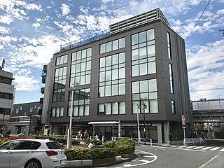 Yūtenji Station Railway station in Tokyo, Japan