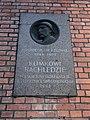 Zakopane Krupowki 12 bud mur Dworzec Tatrzanski 04 A-1129 M.JPG