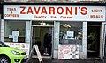 Zavaroni's Cafe, Rothesay - geograph.org.uk - 908937.jpg
