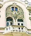 Zgrada u ulici Kralja Petra 39 balkon.jpg