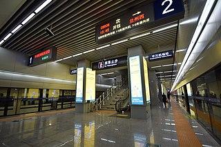 Zhongchuan Airport railway station