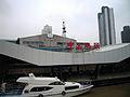 Zhongshan Wharf 1.JPG