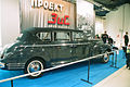 ZiS-110 at the Moscow International Motor Show 2003 2.jpg
