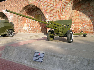 57 mm anti-tank gun M1943 (ZiS-2) - ZiS-2 in the Kremlin of Nizhny Novgorod, Russia.