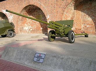 57 mm anti-tank gun M1943 (ZiS-2) - ZiS-2 in the Kremlin of Nizhny Novgorod, Russia.
