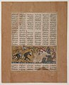 """Bahram Chubina Kills the Lion-Shaped Ape Monster"", Folio from a Shahnama (Book of Kings) MET sf69-74-2a.jpg"