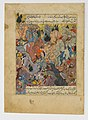 """Battle Scene"", Folio from a Zafarnama (Book of Victories) of Sharaf al-Din 'Ali Yazdi MET DP159392.jpg"