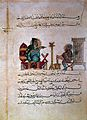 """Islamic miniature painting in medical manuscripts"" Wellcome L0016718.jpg"