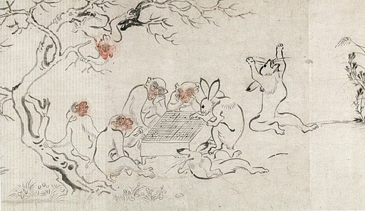 'Frolicking Animals' (detail), attributed to Tosa Mitsunobu Honolulu Museum of Art,