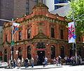 (1)Former Bank of Australasia George Street Sydney.jpg