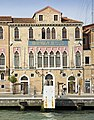 (Venise) - Fondamenta delle Zattere - Palazzo Molin dell'Adriatica.jpg