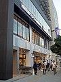 ÆON FOOD STYLE Yotsubashi store.jpg