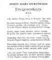 Życie. 1898, nr 10 (5 III) page01-1 Szymański.png