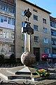 Івано-Франківськ, вул. Сахарова, Пам'ятник міліціонерам які загинули в мирний час у боротьбі зі злочинністю.jpg