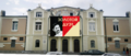Академ РусДрамТеатр.png