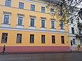 Будинок Зонтага в Одесі.jpg