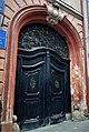 Ворота. вул. Вірменська, №14.jpg