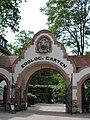 Ворота Лейпцигского зоопарка - panoramio.jpg