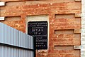 Вул. Шолом-Алейхема, 44 IMG 3420.jpg