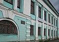 Галич, улица Свободы, 6.jpg