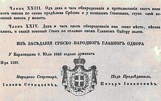 Coat of arms of Vojvodina - Image: Грб Српског Војводства на Службеном билтену из 1848