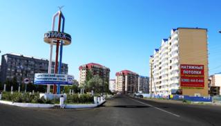 City in Dagestan, Russia