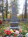 Даймище - обелиск на кладбище.jpg