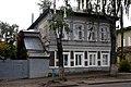 Дом Ловушкиной.jpg