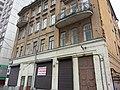 Дом жилой (Школьная улица, 48), Москва.jpg