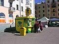 Желто-зеленый киоск Подорожника.jpg