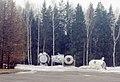 Звёздный городок (Россия) Космический мусор - panoramio.jpg