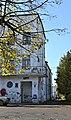Здание Яранского почтамта.jpg