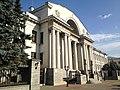 Здание государственного банка (г. Казань, ул. Баумана) - 1.JPG