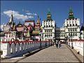 Измайлово. Кремль - panoramio (3).jpg
