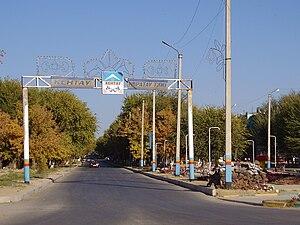 Kentau - Image: Кентау. Вид 006. 2007.10